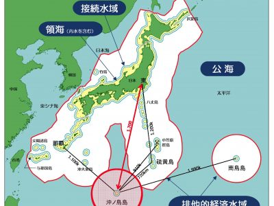 JSN■政府がEEZ権益保全へ基本計画 離島に港湾整備で中国に対抗