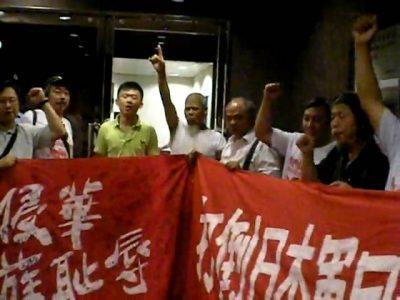 JSN■香港の団体「保釣行動委員会」この夏にも魚釣島上陸か