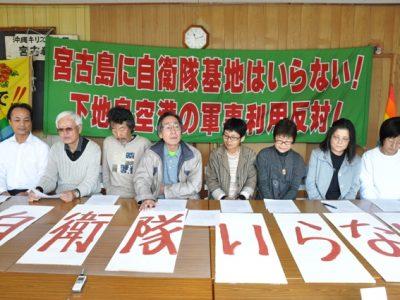 JSN■ついに始まった!沖縄県外の左翼集団による、沖縄県への自衛隊配備反対運動!
