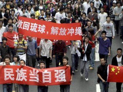 JSN■2・20「中国共産党の琉球奪還工作」講演3: 仲村覚 第5回配信