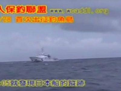 民間沖縄対策本部■世界華人連盟6月29日の映像公開