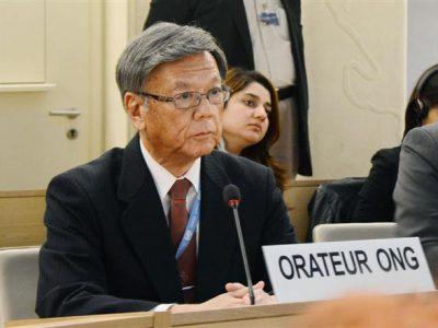 寄稿論文■沖縄・翁長知事の国連演説は本当にヤバい