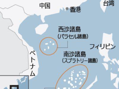 民間沖縄対策本部■南シナ海紛争、周辺国が中国を猛批判(朝鮮日報6月7日)