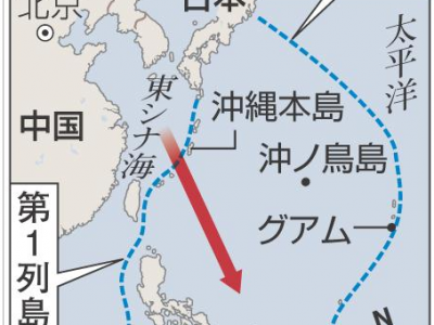 民間沖縄対策本部■中国海軍、フィリピン東方海域まで進出 米軍戦略拠点グアム島にらみ「示威行動」か