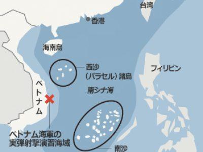 民間沖縄対策本部■南シナ海の対立、口論から武力誇示へ(朝鮮日報6月14日)