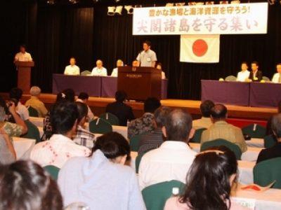 民間沖縄対策本部■石垣市で561名が決議「尖閣諸島への主権侵害を断じて許さない!」