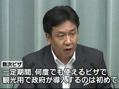 民間沖縄対策本部■独裁的手法で決定した「中国人観光客数次ビザ」とその国家破壊のリスク