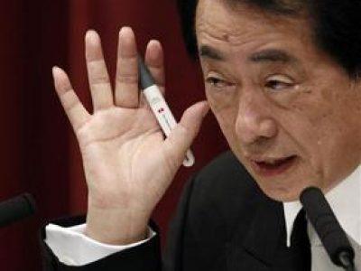 民間沖縄対策本部■菅首相を延命させた組織「エネシフジャパン」の実態