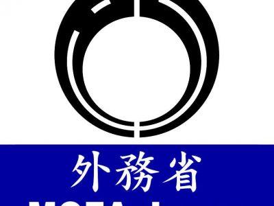 民間沖縄防衛■尖閣防衛緊急行動:外務省は中華民国政府に中華保釣協会の出航停止を求めよ!