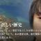 寄稿論文■【iRONNA】ウーマン村本に知ってほしい「沖縄モヤモヤ史観」