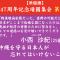準優勝弁論:小西沙紀(こにし・さき)25歳「沖縄を守る日本人が 忘れてはいけないこと」