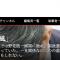 【メディア掲載(iRONNA)】沖縄と秋田「落選の法則」が教えてくれた自民党に忍び寄る危機
