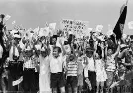 いつ 沖縄 返還